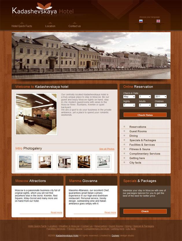 Finálny dizajn úvodnej stránky